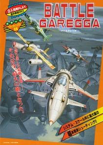 BattleGaregga_Flyer_front_x