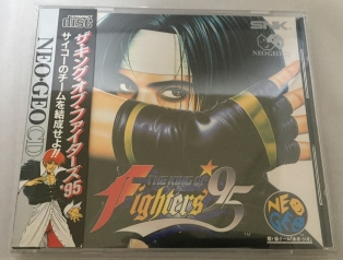 King_of_Fighters_95
